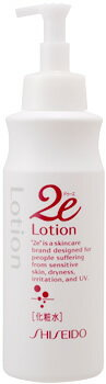 Shiseido 2 e douhet facial & body moisturizer moisturizing lotion 140 ml fs3gm