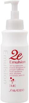 Shiseido 2 e douhet facial and body moisturizing moisture Milky lotion 140 ml fs3gm