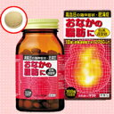 [76% 引] [Sarah-ya] 168 tablets of Bofutsushosan extract locks (for 14th) [the second kind pharmaceutical products] [is challenging Rakuten low!] [ぼうふうつうしょうさん]
