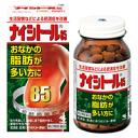 [ナイシトール 85] 336 tablets [Kobayashi Pharmaceutical] [the second kind pharmaceutical products]