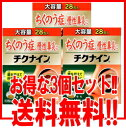 [Kobayashi Pharmaceutical] [free shipping!] 28 three Chiku nine  granule  set  second pharmaceutical products  [is challenging Rakuten low] [fs2gm] [b_2sp0601]