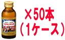 !!】 【 大正製薬 リポビタン