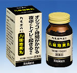 Month Kanebo (Kracie) 8 taste yellow round A (is chimi-Chara geo ugann) 360 tablets 30 minute tablets