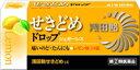 【第(2)類医薬品】【浅田飴】 せきどめ レモン味 24錠
