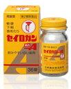 【第2類医薬品】【大幸】 セイロガン 糖衣A 36錠 【正露丸】錠剤【P25Apr15】