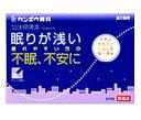 【第2類医薬品】 クラシエ 加味帰脾湯(かみきひとう) 24包 散剤【P25Apr15】
