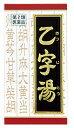 クラシエ  乙字湯エキス錠(おつじとう) 180錠    錠剤