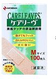 【ニチバン】ケアリーヴ(ケアリーブ) Mサイズ 100枚