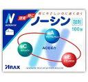 【第(2)類医薬品】ノーシン散剤 100包【P25Apr15】