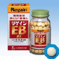 Regain EB tablets 2 (regain EB) 200 tablets fs3gm.