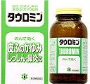 【送料無料!!】 タウロミン 960錠 【第2類医