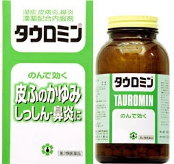 Tauro min 880 tablets tablets