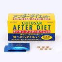 【メタボリック】 キトサン アフターダイエット 60袋