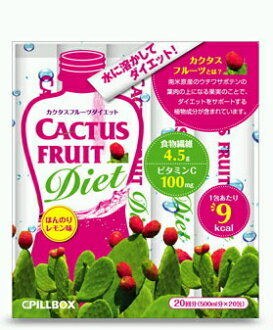 Cactus fruit diet 20 follicles