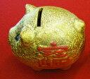 金のブタ 貯金箱 【小さいサイズ】【金ブタ】【P25Apr15】