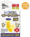 【DKSHジャパン】イアーウイスパー(イヤーウイスパー) Sサイズ【P25Apr15】