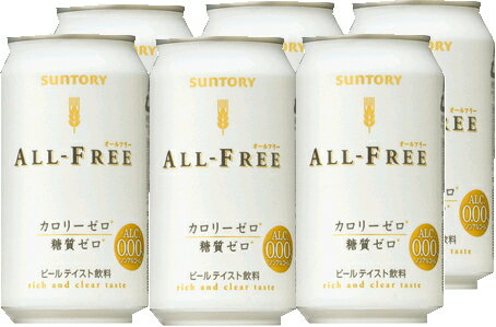 Alfred (non alcohol) 350ml×6 book