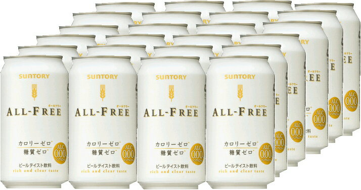 Alfred (non alcohol) 350ml×24 book