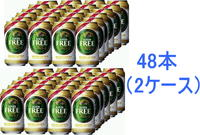 Kirin free (alcohol-free) 350ml×48 books (2 cases)