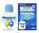 【大幸薬品】 除菌 消臭 クレベリン ゲル 150g【YDKG-kj】【b_2sp0601】