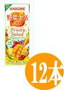 【カゴメ】野菜生活100 フルーティサラダ 200ml12本 【YDKG-kj】※お取り寄せ商品