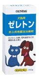 【現代製薬】 ゼレトン 200g【皮ふ薬(液体)?犬猫用】【動物用医薬品】【ペット用医薬品】