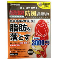 Windproof-San Sen rohto medicine natural fat to drop 252 tablets