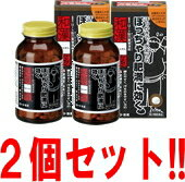 Rohto medicine Oriental Sen Roth-已 yellow astragali water tablets 300 × 2 pieces! Tablets