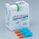 メディセーフ針 30本入(ファインタッチ専用) MS-GN4530 【テルモ】【P25Apr15】