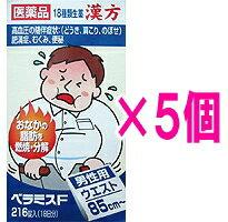 Ningbo medicine chemical industry blames F 216 tablets x 5 fs3gm