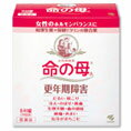 The compound medicine [the second kind pharmaceutical products] of the Japanese and Chinese crude drug of 13 kinds to cure 840 tablets (for 70 days) of mother A menopausal disorders of the life and various vitamins [fs2gm] [b_2sp0601]