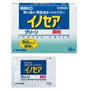 【第2類医薬品】佐藤製薬イノセアグリーン 16包 散剤