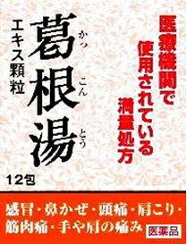 (Sakamoto Han laws) kakkon 12 packages