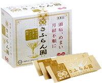 塩釜さふらん圓30包【第2類医薬品】