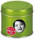 Kawai cod liver oil drop C20 200 tablets fs3gm