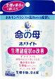 【第2類医薬品】小林製薬 女性薬命の母ホワイト 84錠 【パウチ】 錠剤【P25Apr15】