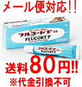 [email service correspondence!] 5 g of 】 full coat F ointment [2 第 () kind pharmaceutical products] [Mitsubishi Tanabe Pharma Corp.] [fs2gm]