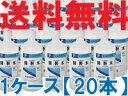【第3類医薬品】【送料無料!】 精製水 [P] 500ml*20本セット 【健栄製薬 ケンエー】【第3類医薬品】 ※同梱不可【P25Apr15】