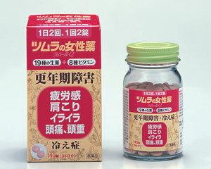 Tsumura women drug Lamour Q 140 tablets tablets