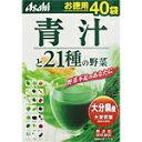 【あす楽対応!】【アサヒフードアンドヘルスケア】青汁と21種類の野菜 40袋入り【P25Apr15】