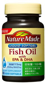 Nature made FishOil (fish oil) with EPA &DHA 120 tablets (30 minutes)