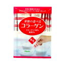 [AFC] 1.5 g of *30 collagen [stick type] ※ order product to eat of the sinter dance
