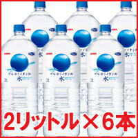 Kirin alkali ion water 2 l x 6 non-cancelable * * included non-fs3gm