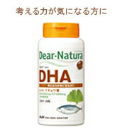 Dianachura DHAwith biloba 120 tablets