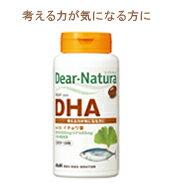 Dianachura DHAwith Ginkgo leaf 120 grain fs3gm