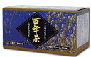 【精茶百年】 百年茶 (青箱) 7.5g×30包【P25Apr15】