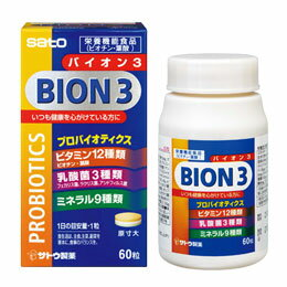 SATO pharmaceutical BION3 (Baião 3) 60 tablets