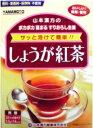 【山本漢方】 しょうが紅茶 3.5g×14包【P25Apr15】