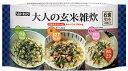 【キューピー】ヘルシーキューピー 大人の玄米雑炊(6食セット)【YDKG-kj】