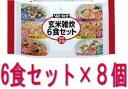 【キューピー】ヘルシーキューピー 玄米雑炊 【6食セット×8個】【YDKG-kj】